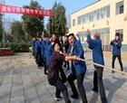 河南國有寧陵林場舉辦慶元旦職工運動會及文藝聯歡活動