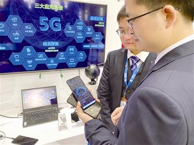 滁城重要商圈和高校已覆蓋5G網絡!