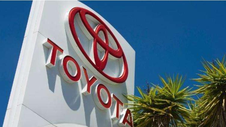 丰田中国被罚8700万 在江苏销售
