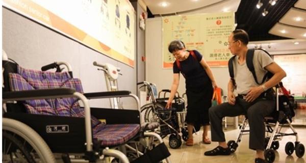 广州下月将新增40家老年护理机构