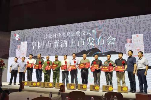 """阜阳阳光爱心公益协会开展系列拥军优属活动庆""""八一"""""""