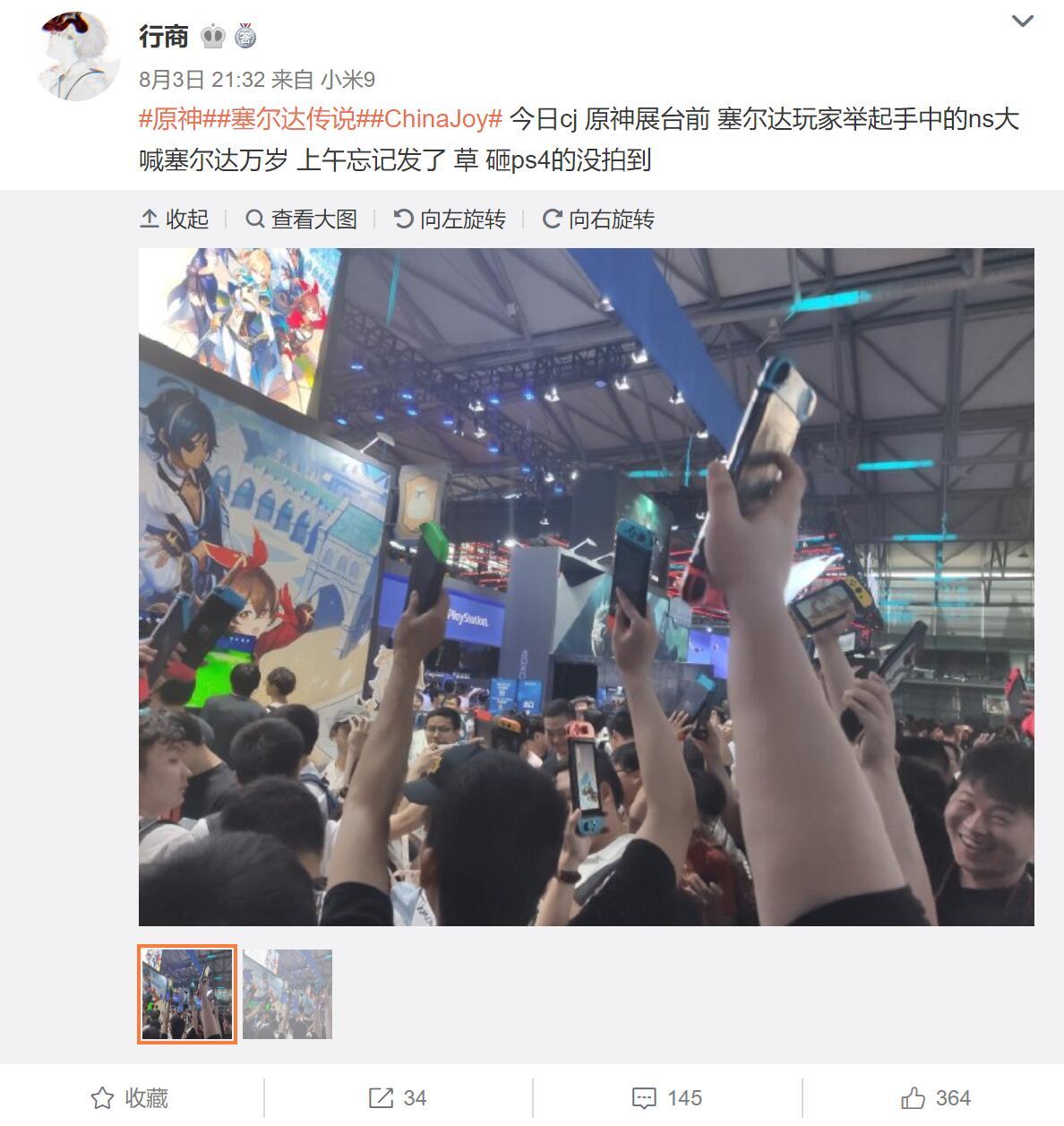 《原神》争议不断 玩家在CJ展现场怒砸PS4抗议