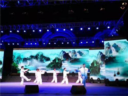 首届尧山风景区太极养生文化节即将开幕