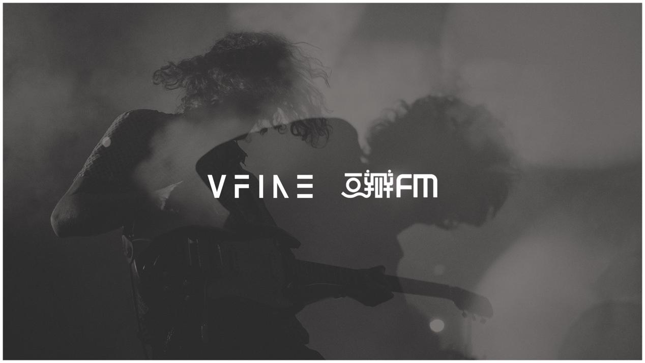 VFine助力游戏厂商打造优质音乐 推动版权保护
