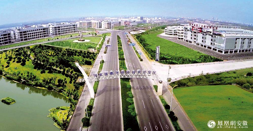 滁州经济技术开发区