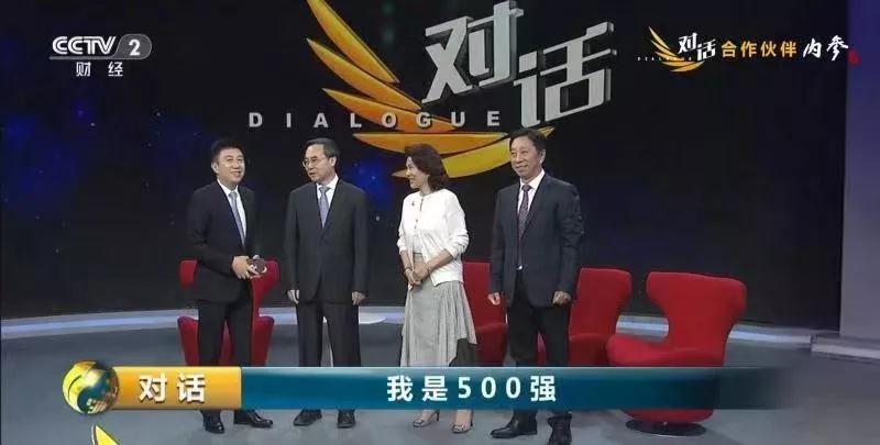科技新闻最新消息中国科技前沿网最新生物技术科学前沿在科技前沿
