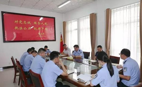 潢川县公安局召开信访工作领导小组会专题研究