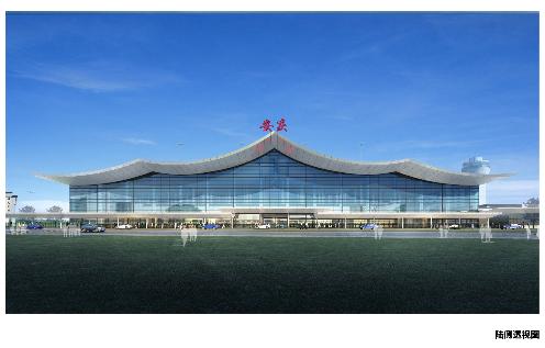 安庆机场新建航站楼设计方案公示 位于宜秀区象山村