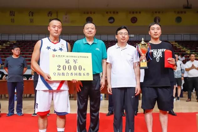 燃爆激情 皇沟馥合香杯·商丘夏季篮球联赛迎来冠军之争