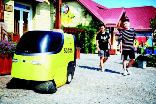 诚信在线独家消息:首批5G无人驾驶排除车亮相青岛西海岸新区啤酒城