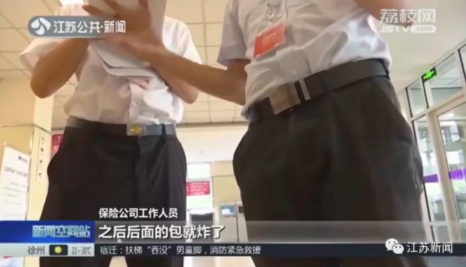 九酷剧院_南京一网约车起火致1死1伤 事故或许和一个背包有关