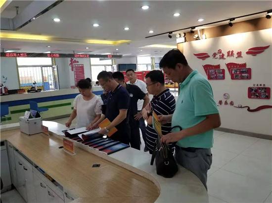 哈市退役军人事务局到香坊区进行双拥工作调研