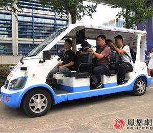 智博會探營:5G為重慶市民開啟未來之窗