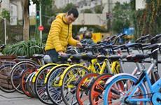 西安共享单车规范管理:情节严重记入大发彩票企业 信用体系