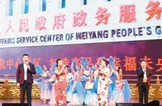 2019西安市群众诗歌朗诵会举行 弘扬爱国主义精神