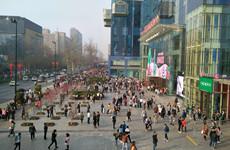 上半年商贸业发展亮点纷呈 西安焕发无限经济活力