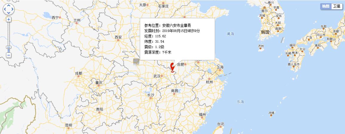 今日 地震 和歌山 市