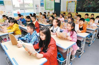 """西安市""""名校+""""教育联合体共覆盖学生50.1万人"""