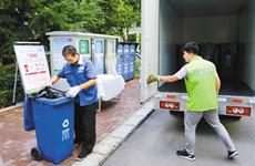 西安9月1日起施行大发北京快3生活垃圾分类 拒不分类可能会被罚款