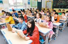 """西安市""""名校+""""教育联合体共覆盖大发彩票学生 50.1万人"""