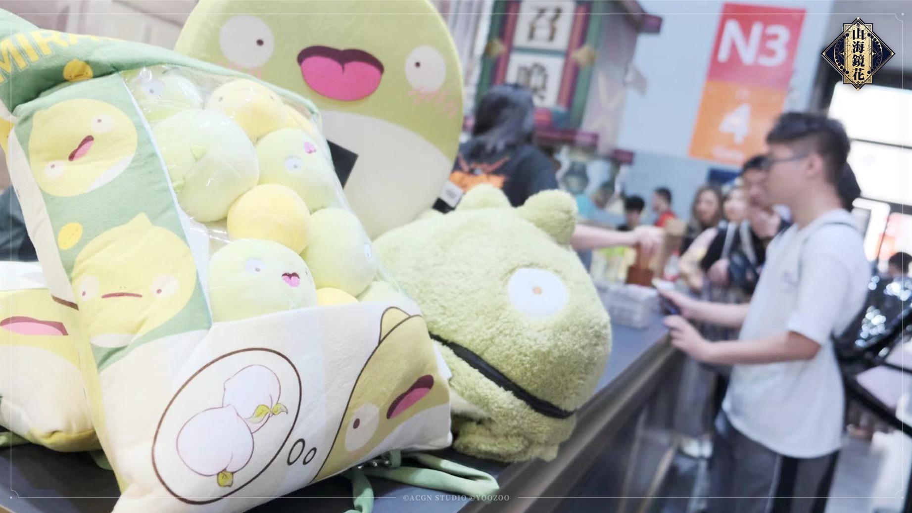 蜥蜴列车向南进发 《山海镜花》参加广州双展