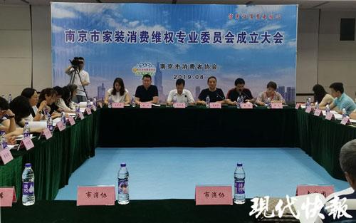 /jiancaijiazhuang/422535.html