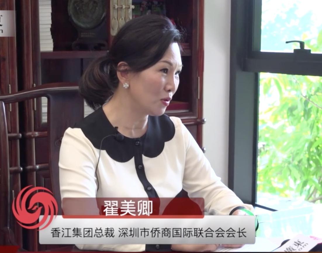 """凤凰网广东专访香江集团总裁翟美卿"""" width="""