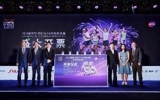 2019资生堂·深圳WTA年终总决赛开票仪式举行