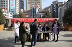陕艾滋病防治条例公开征集意见 治疗检查费用纳入医保
