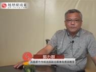 凤凰都市LED联盟媒体沟通会在深圳成功举办