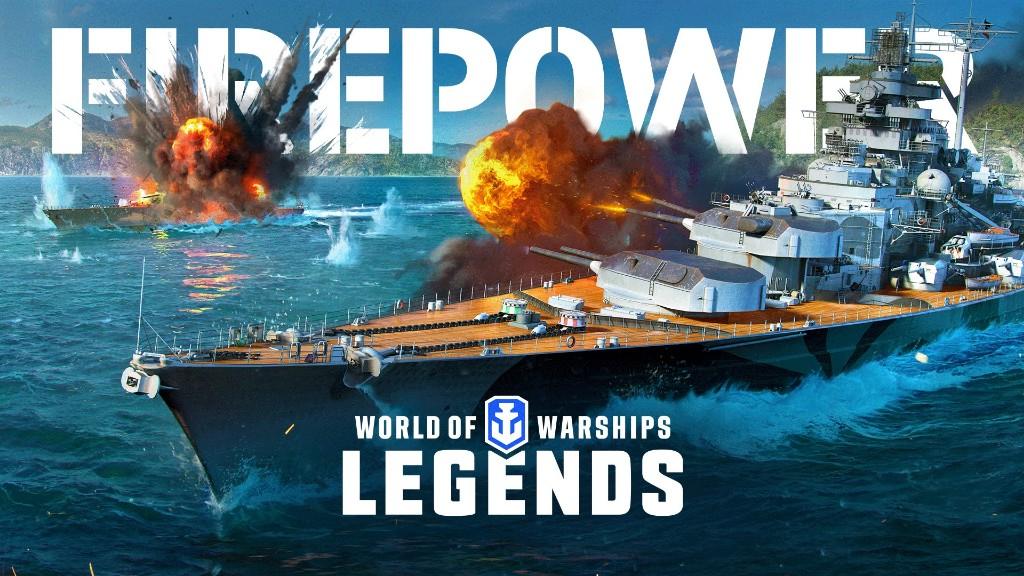 《战舰世界》主机版全球上市 德国传奇战舰提尔比茨加入