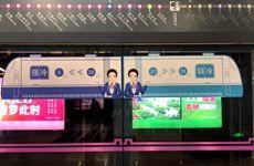 """西安地铁三号线也将开启""""同车不同温""""模式"""