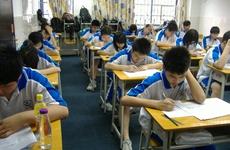 西安市城六区普通高中招生计划已完成99.76%