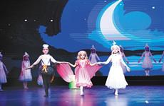 西安儿艺少儿版童话歌舞剧《拇指姑娘》首演
