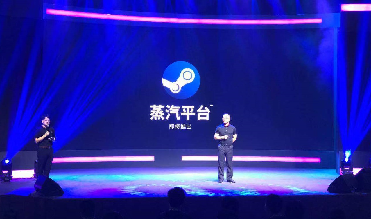 "Steam中国正式官宣:定名""蒸汽平台""即将推出"