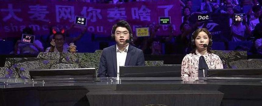 """DOTA2 TI9第二日现场:玩家横幅""""大麦网你卖啥了"""""""