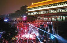 城墙国际音乐节盛大启幕 为游客带来视听盛宴