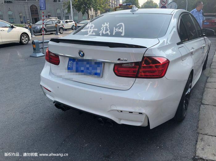 http://www.ahxinwen.com.cn/caijingzhinan/62741.html