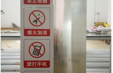 西安加强加油站安全管理 严禁使用手机支付等操作