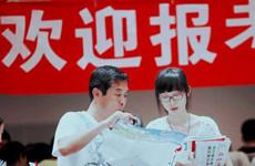 8月22日西安市城六区中考第二次征集志愿工作启动