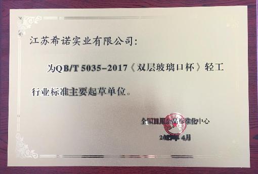 http://www.cnbli.com/xingyebiaozhun/18045.html