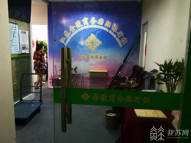 http://www.weixinrensheng.com/lvyou/604707.html