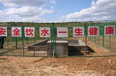 西安出台脱贫攻坚农村饮水安全运行管理十项规定