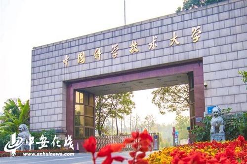 http://www.ahxinwen.com.cn/jiankangshenghuo/63620.html