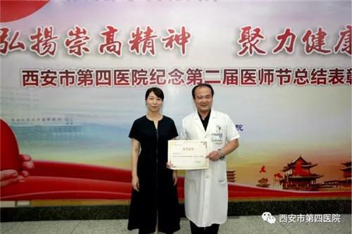 业务院长吕雅丽为2019年度急救技能比武获奖团队代表颁奖