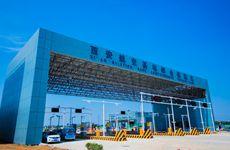 首批10个外向型重点项目入驻航空基地综合保税区