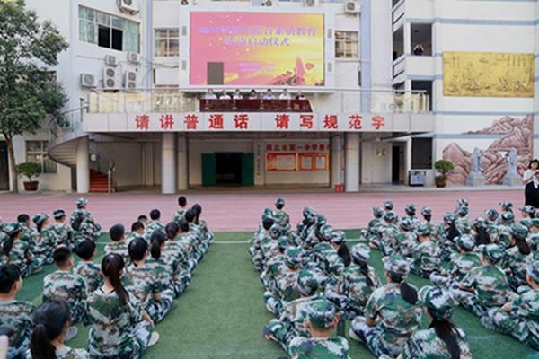 http://www.jiaokaotong.cn/zhongxiaoxue/186969.html