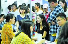 第三届西安留学回国人才招聘节将于23日-25日举行