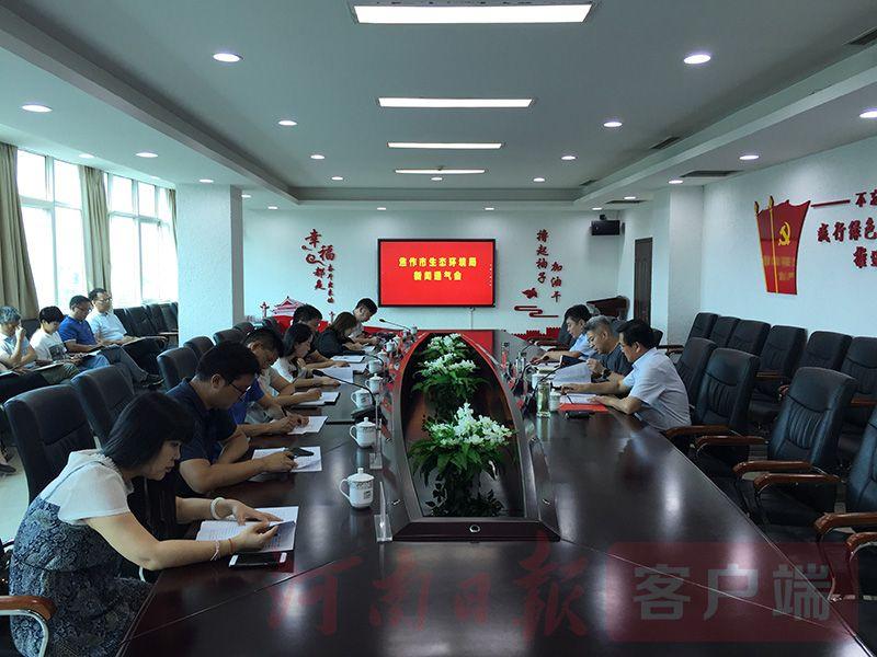 http://www.jienengcc.cn/gongchengdongtai/115771.html