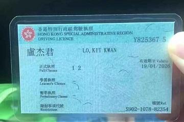 """落难""""香港人""""求助长沙女子拿走1500元后失联"""